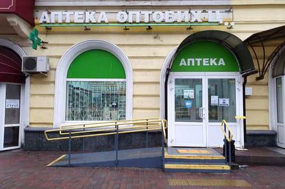 Полтава Аптека №45 (А03)