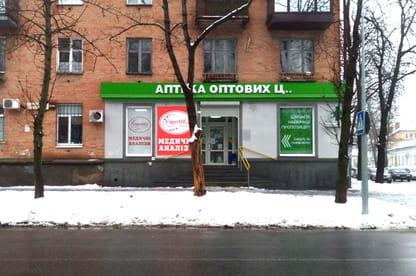 Полтава Аптека №42 (А03)