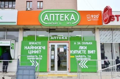 Одесская 4
