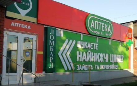 Дергачевская 3