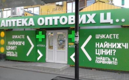 Кировоградская 9
