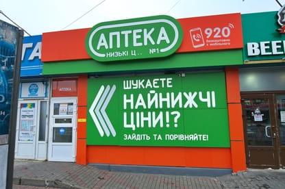 Алексеевская 7