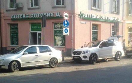 """Ивано-Франковск №8 """"Здоровенькі були"""""""
