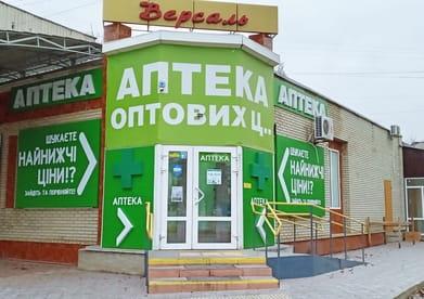 Лисичанск 3