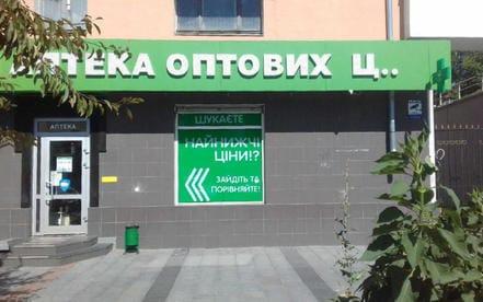 Житомир 2 (ФЛ)