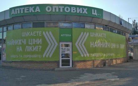 Славянск 3