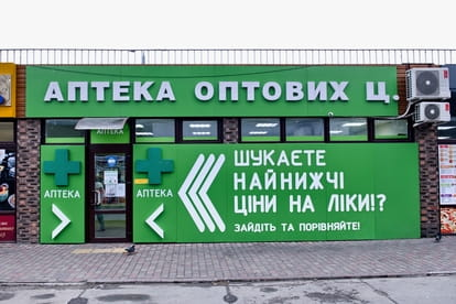 Днепропетровская 10