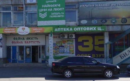 Курахово