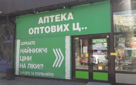 Киевская 25