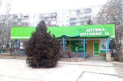 Краматорск 2