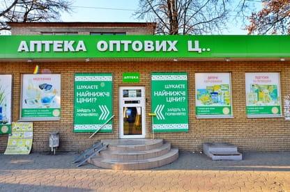 Москалевская