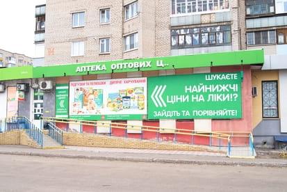 Лисичанск 5