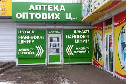 Первомайск 2 (Николаевская обл.)