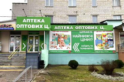 Немешаево