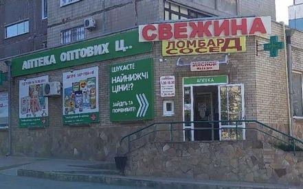 Краматорск 4