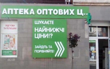 Золочев (Львовская обл.)