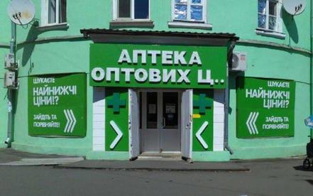 Краматорск 6