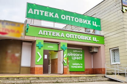 Киевская 26