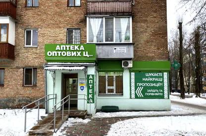 """Вишневое №16 """"Е Аптека"""""""