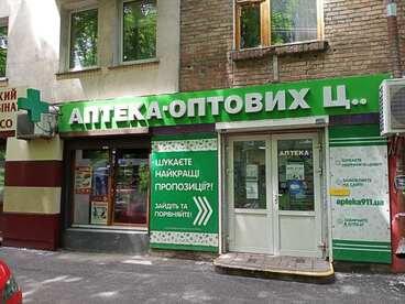 """Киев №17 """"Эконом"""""""