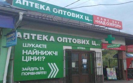 Городок (Львовская обл.)