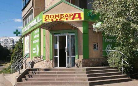 Краматорск 7
