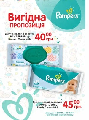 Акция на PAMPERS Дитячi вологi серветки Fresh Clean Змінний блок 64шт