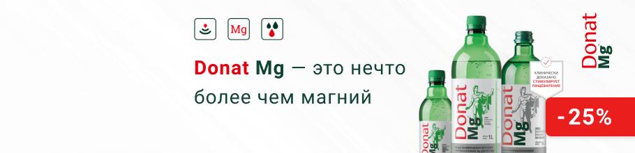Скидка 25% на минеральную воду Донат Mg