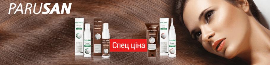 Спец ціни на засоби по догляду за волоссям Parusan