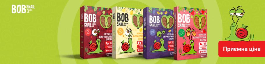 Знижка 15% надитячі солодощі Равлик Боб