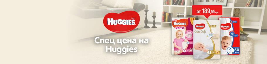 Хаггис