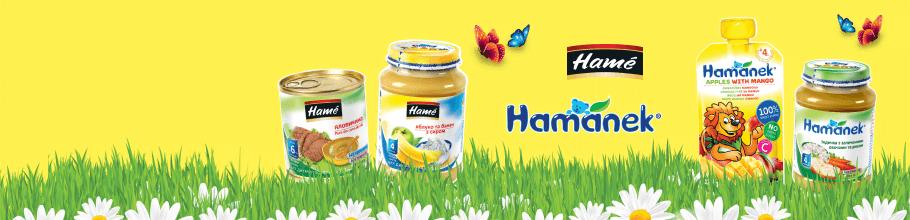 Знижка 30% на дитяче харчування ТМ Hame и ТМ Hamanek