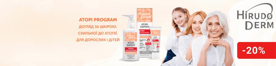 Знижка 20% на косметику для шкіри, схильної до атопії, ТМ HirudoDerm