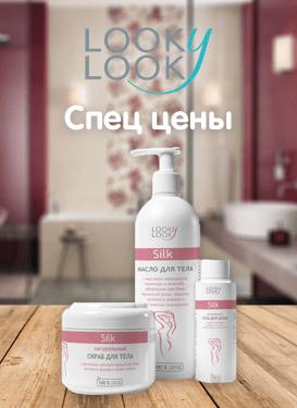 LOOKY LOOK