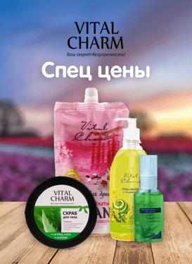 VITAL CHARM