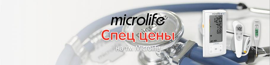 Дарим 15% на ТМ Microlife