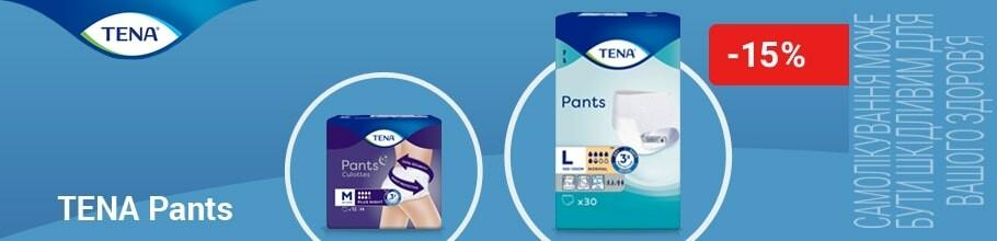 Скидка 15% на подгузники-трусы для взрослых ТМ Tena