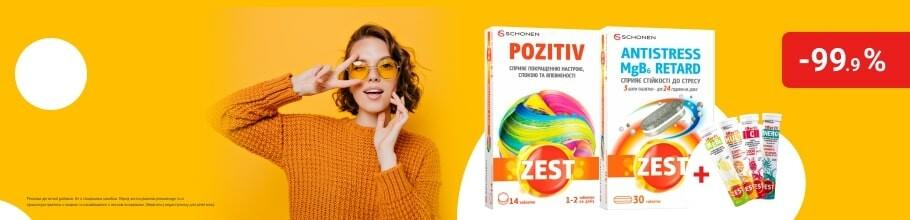 Скидка 99,9% на витамины ZEST EfferVit
