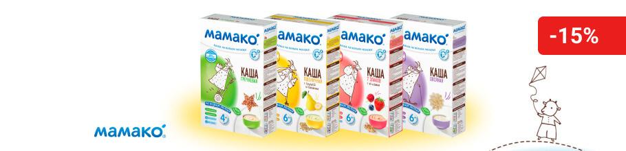 Знижка 15% на дитяче харчування на основі козячого молока Мамако