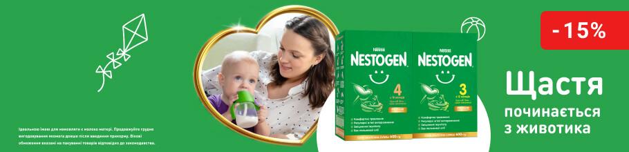 Скидки до 15% на любимые смеси Nestogen®3,4