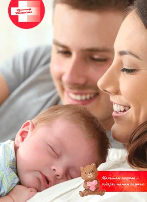 Спец цены на детские товары ТМ Биокон