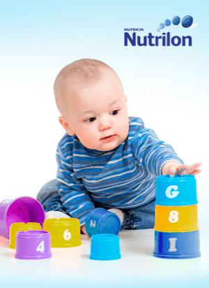 Спец цены на ТМ Nutricia