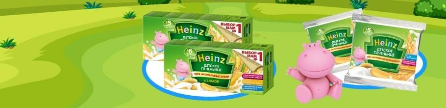 Детское печенье ТМ Heinz по приятной цене