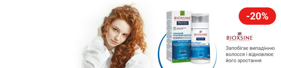 Скидка 20% на шампунь для волос ТМ BIOXSINE