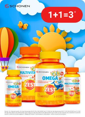 Вместе дешевле витаминно-минеральные комплексы ТМ Зест Кидс