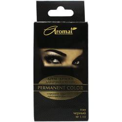 Крем-краска для бровей и ресниц АРОМАТ Permanent Color (Пермамент Колор) код оттенка 110 цвет Черный