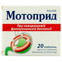 Мотоприд табл. п/о 50мг №20