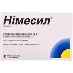 Нимесил гран. д/орал. сусп. 100мг/2г пакет 2г №30