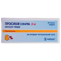 Пироксикам Софарма капс. 20мг №20