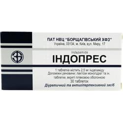 Индопрес табл. п/о 2,5мг №30